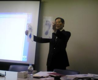 gaihanboshi-seminar.jpg